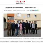 Kooperation-zu-3D-Druck-in-China